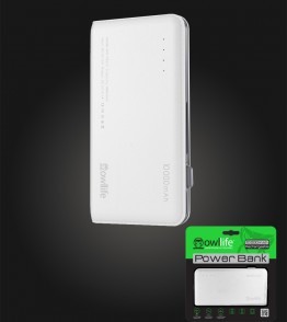 PowerBank by owllife 10000 - White